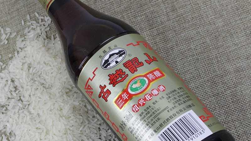 Rượu thí điểm (Trung Quốc)
