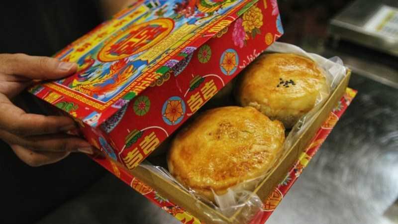 Bánh đậu phộng Tri�u Châu